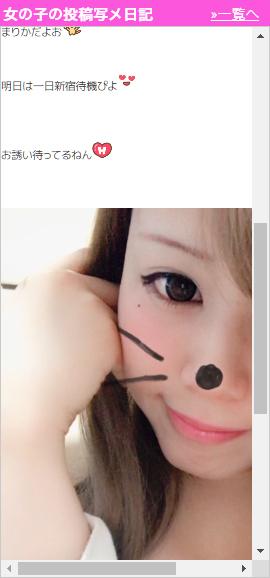 まりかちゃん